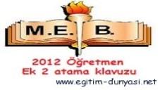 Milli Eğitim Bakanlığı 2012-2 öğretmenliğe başvuru ve atama kılavuzu personel.meb