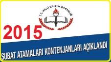 2015 Şubat  Öğretmen Atama Kontenjan listesi Açıklandı